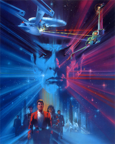 Star Trek III poster by Bob Peak